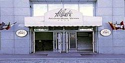 Atlantis Hotel / Атлантис
