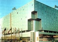 <a href='/czechia/hotels/Hilton/'>Hilton Atrium Prague</a> / Хилтон
